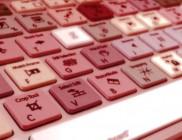 Vorschau_Tastatur1